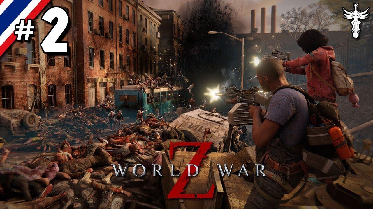 WORLD WAR Z #2 ยิ่งกว่างานคอนเสิร์ต