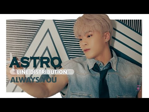 astro-(아스트로)-–-always-you-(너잖아)-color-coded-syllable/line-distribution