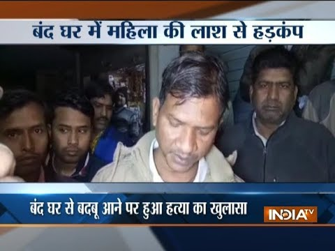 Woman's decomposed body found from her residence in Delhi