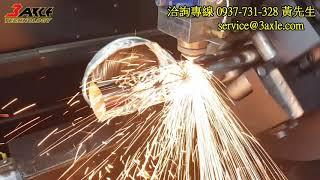 〔光纖雷射金屬板管切割機〕TAHG-3015E Fiber Laser metal cutting machine