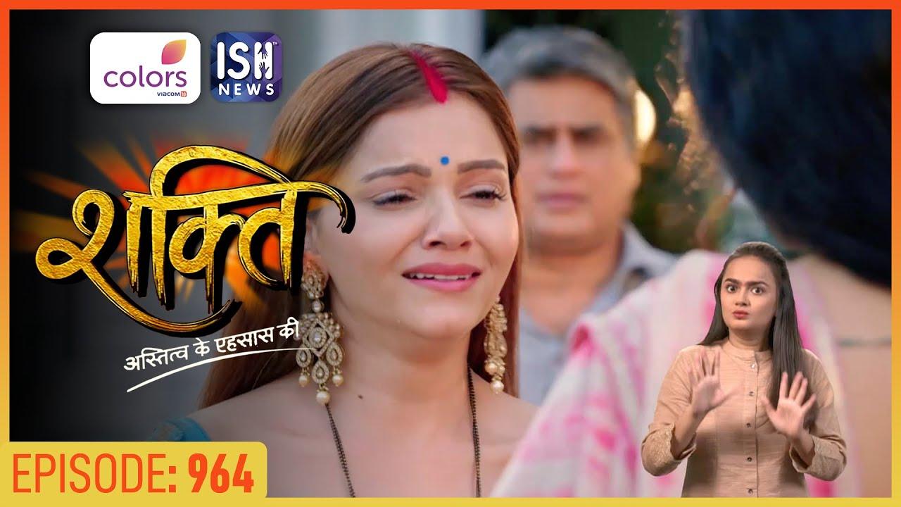 Download Shakti   Episode 964   Indian Sign Language