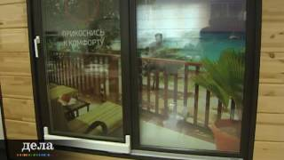 видео Современные окна в загородный дом. Выгодно!