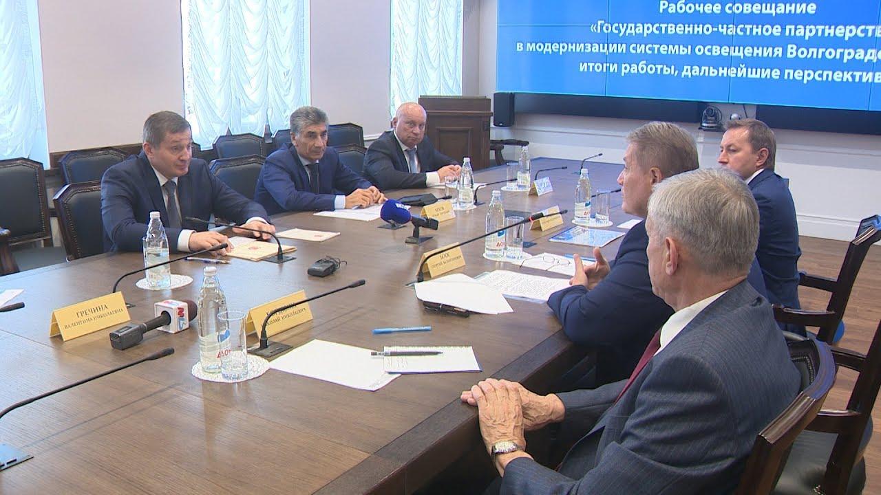 В Волгоградской области модернизируют системы освещения образовательных и социальных учреждений