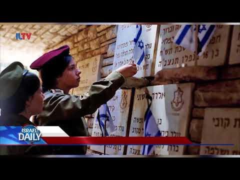 Israel Commemorates Israeli Memorial Day - Apr. 17, 2018
