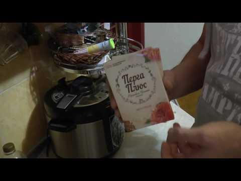 Перга, пчелинный хлеб, что это такое  Почему невозиожно подделать  Целебные свойства перги, 40 рецеп