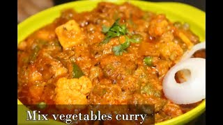 best curry for rotis and rice