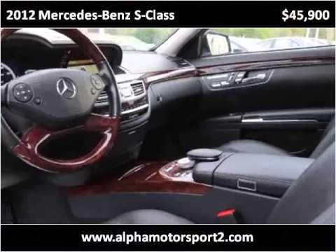 2012 Mercedes Benz S Class Used Cars Fredericksburg Va