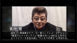 2016年5月28日(土) 公開予定の映画『CONFLICT(コンフリクト)~最大...