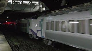 2017年4月17日 キハ261系 甲種輸送 あいの風とやま鉄道線 福岡駅 通過