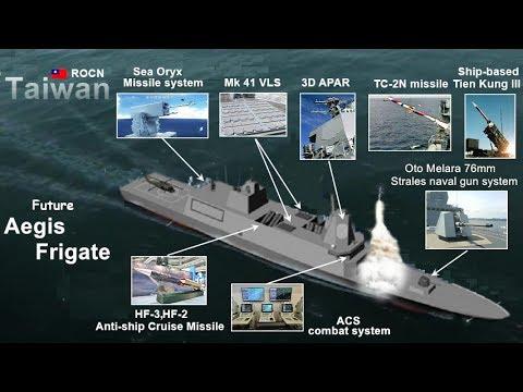 挑戰新聞軍事精華版--國造「台版神盾艦」有譜?傳「加長又加寬」