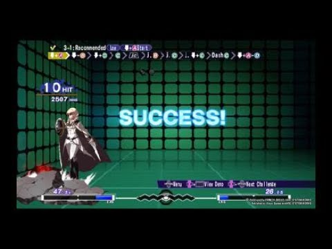 UNDER NIGHT IN-BIRTH Exe:Late mission trials |