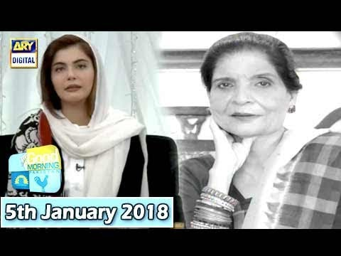Good Morning Pakistan - 5th January 2018 - ARY Digital Show