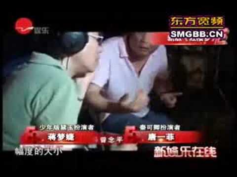 新《紅樓夢》探班:古香古色還原原著 - YouTube