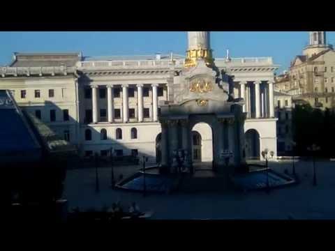 Ukrainian Maidan. Ordinary Public Revolution, defeating corruption.