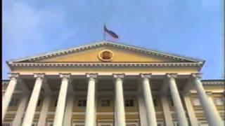 видео Президент - Документальные онлайн