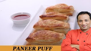 Panner Puff Home Made