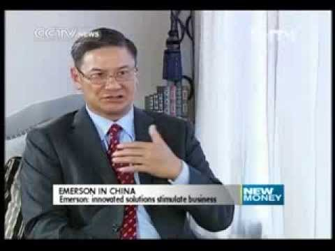 CCTV New Money Show - Exclusive interview with Emerson President Lee Swee Chee, Nov 3, 2013.