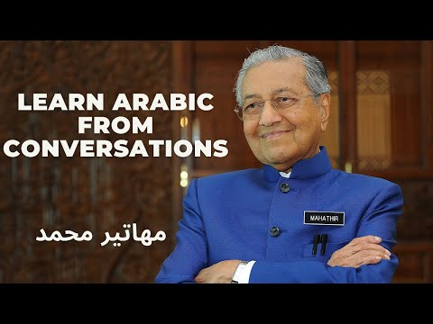 Learn Arabic Through Conversations: Lesson 1 (Mahathir Mohamad)