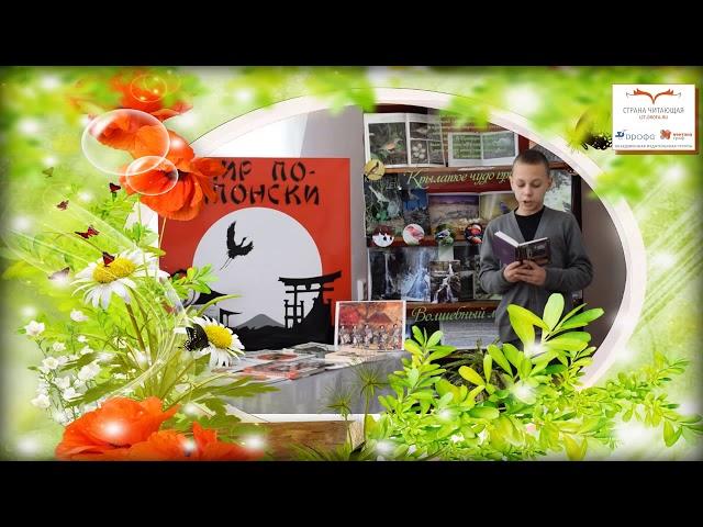Изображение предпросмотра прочтения – ВадимСустов читает произведение «Доброта» Ю.В.Друниной