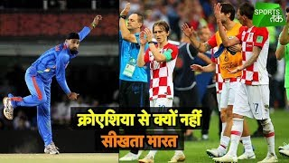 Harbhajan Singh's Tweet Ahead Of Croatia vs France Clash Is Going Viral| Sports Tak