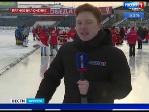 В Иркутске завершился финальный матч группы В чемпионата мира по хоккею с мячом