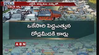 TSRTC Strike Impact on Hyderabad Traffic | Special Focus