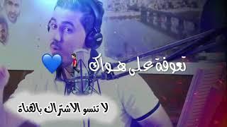 اجمل شعر حزين لشاعر نزار فارس  💔💔😢😢
