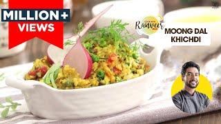 Moong Dal Khichdi | दाल खिचडी बनाने की विधि | Masala Khichdi | Chef Ranveer Brar
