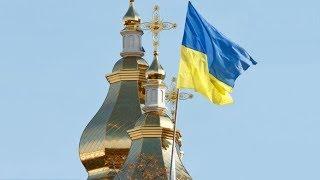 15 декабря в Киеве начнется Объединительный Собор