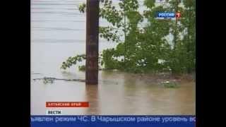 Наводнение на Алтае, Алтай утонул