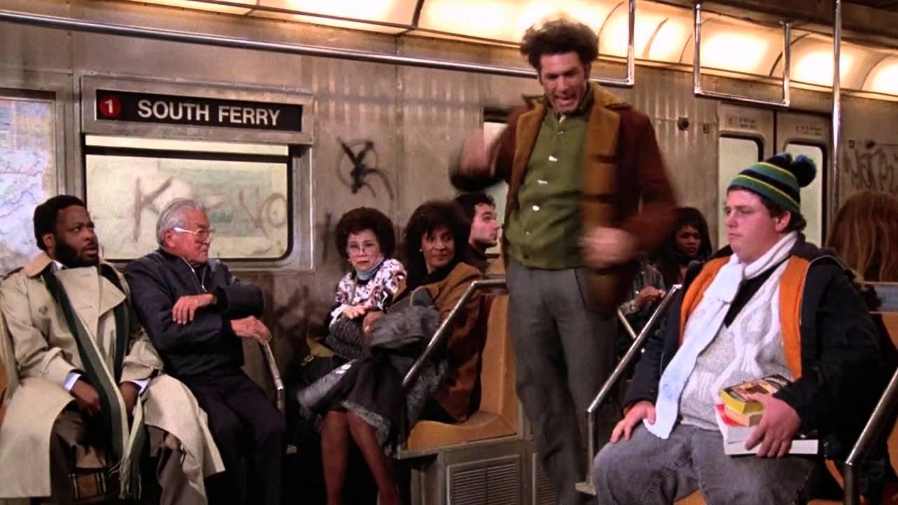 утро в метро гифка название они получили