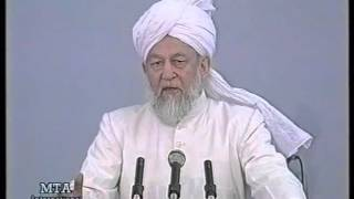 Friday Sermon 13 February 1998