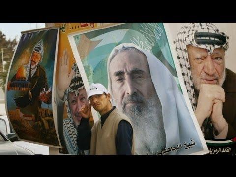 Hamas and Fatah, 25 venemous years