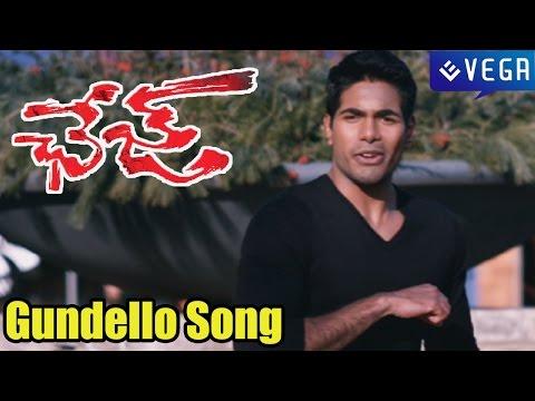 Chase Movie : Gundello Song Teaser : Latest Telugu Moive 2015