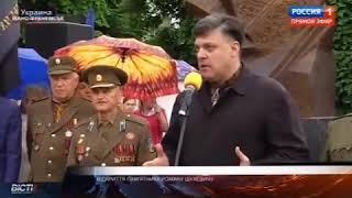В Ивано-Франковске установили памятник шухевичу