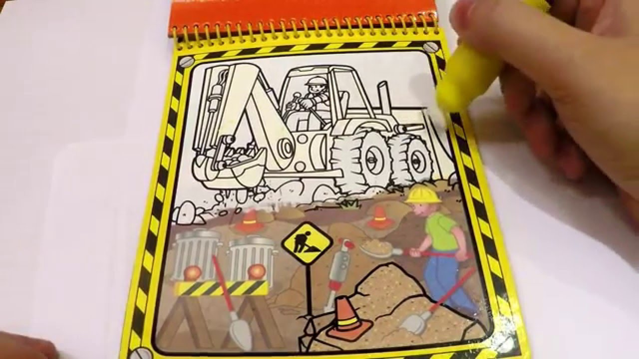 Water Wow! Construction Zone Water Coloring Book For Children. - YouTube