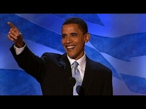 Obama's 2004 DNC keynote speech