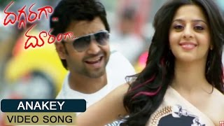 Anakey Video Song || Daggaraga Dooramga Movie || Sumanth, Vedhika