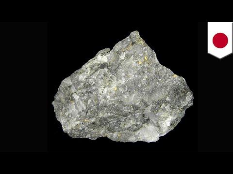 Japan finds huge deposit of rare-earth minerals - TomoNews