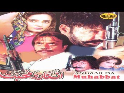 Jahangir Khan, Shahid Khan - Angaar Da Muhabbat - Pashto Movie