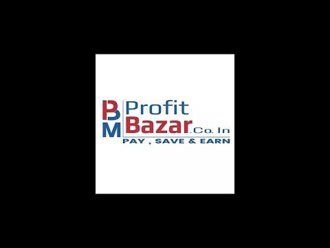 PBM COMMUNICATION PVT LTD 20170819 072310