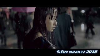Download lagu 「DJ.RN.SR ~ Pasion Remix」Ri'ryo music 2016 HD【OFFICIAL MV】