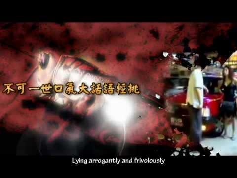 蝗蟲天下Locust World (Subtitled with English)