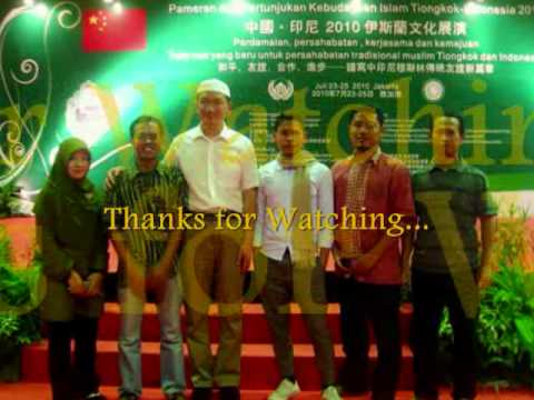 ChinaIndonesia Islamic Culture Expo and Art Show, Jakarta 2325 July 2010  YouTube
