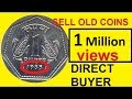 OLD COINS PRICE 5 LAKH - direct buyer | BECOME RICH