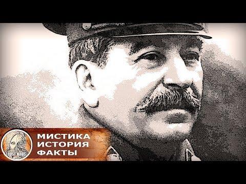 Сталинская коррупция: Воровал ли товарищ Сталин?..