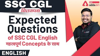 SSC CGL 2021 | English | Expected Questions of SSC CGL English महत्वपूर्ण Concepts के साथ
