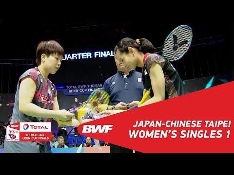 Uber Cup | WS1 | Akane YAMAGUCHI (JPN) vs TAI Tzu Ying (TPE) | BWF 2018