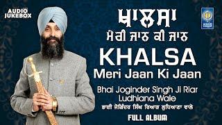 Jukebox | Bhai Joginder Singh Ji Riar | Khalsa Meri Jaan Ki Jaan | Full Album | Amritt Saagar