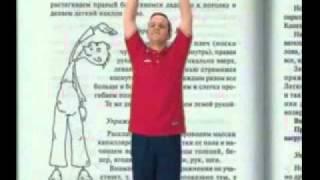 Суставная гимнастика Норбекова - medical gymnastics of Norbekov.(Главное не сами упражнения, а ваше внутреннее состояние., 2011-08-23T16:37:59.000Z)